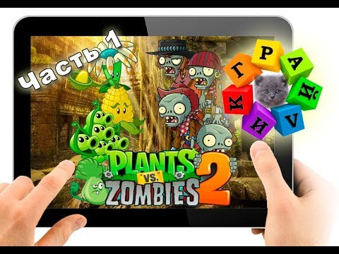 Игры про зомби на андроид