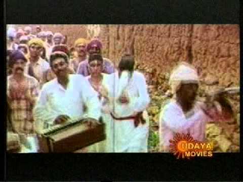 Bhagavan shree saibaba kannada film song