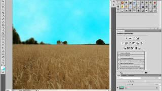 Делаем ясную погоду в Photoshop CS4