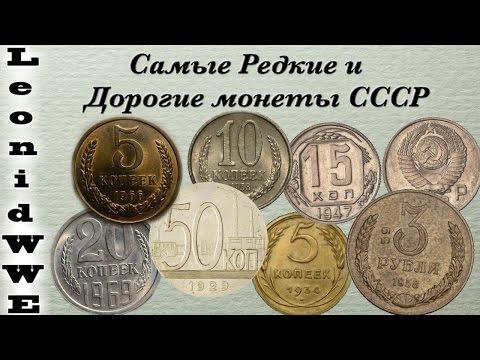 0 - Як визначити цінність монети?