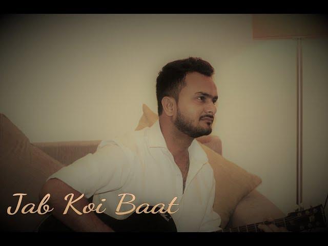Jab Koi Baat | DJ Chetas | Vishwajeet Mishra | Reprise Version | Ft: Atif Aslam & Shirley Setia