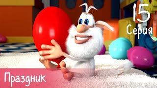 Буба - Праздник (серия 15)  Мультфильмы для детей