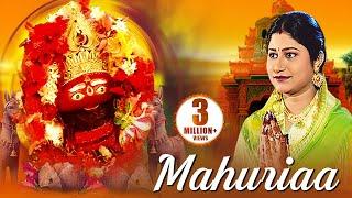 MAHURIAA MAHURIAA ମହୁରୀଆ ମହୁରୀଆ | Namita Agrawal | Sidharth Music