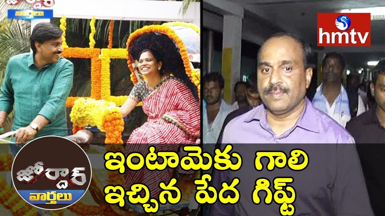 Gali Janardhan Reddy's This Gift To His Wife On Women's Da