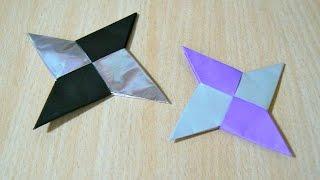 如何製作忍者飛鏢(火影忍者)。摺紙。 藝術工藝。