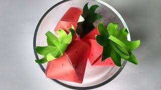 3D Клубника з паперу
