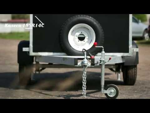 видео: Прицеп-фургон