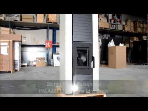 palazzetti allegro 12kw pellet new 2015 doovi. Black Bedroom Furniture Sets. Home Design Ideas
