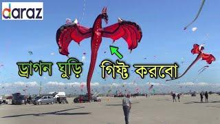 🇧🇩 চোখ ধাঁদানো অসাধারণ কিছু গ্যাজেট,যা আপনি বাংলাদেশেই পাবেন!7 Newly Launched GADGETS BD/টেকজোন