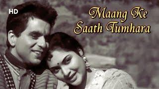 Maang Ke Saath Tumhara | Naya Daur (1957) | Dilip Kumar | Vyjayantimala | Hits Of Mohammed Rafi