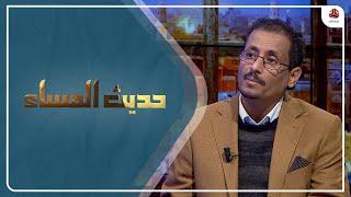 التعاون الخليجي ومصر يجددون دعمهم للشرعية اليمنية | حديث المساء
