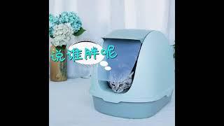 대형 캣 후드형 고양이 배변통 변기 특대형 화장실