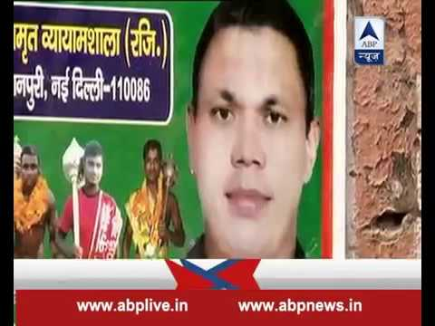 Delhi  Renowned wrestler and cable operator murdered in broad day light