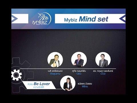 MyBiz MindSet