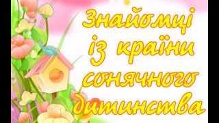 Тореадори з Васюківки(, 2013-12-02T10:52:08.000Z)