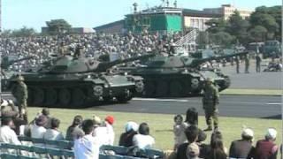 陸上自衛隊『総合観閲式』戦闘車両行進