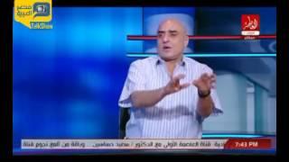 بالفيديو.. عزمي مجاهد يكشف حقيقة منعه من الظهور في التلفزيون المصري