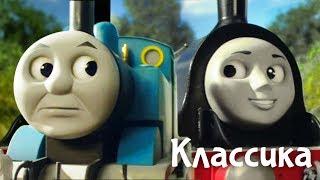 Томас и маяк. Мультик про паровозики...