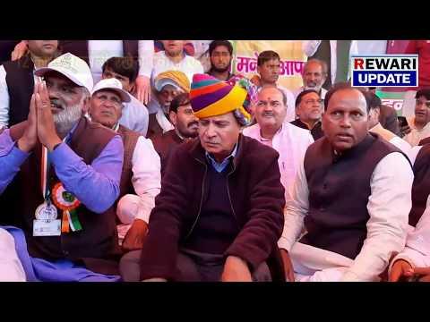 AIIMS मनेठी में क्या बोले राव इन्द्रजीत सिंह, देखें ...#Rewari News