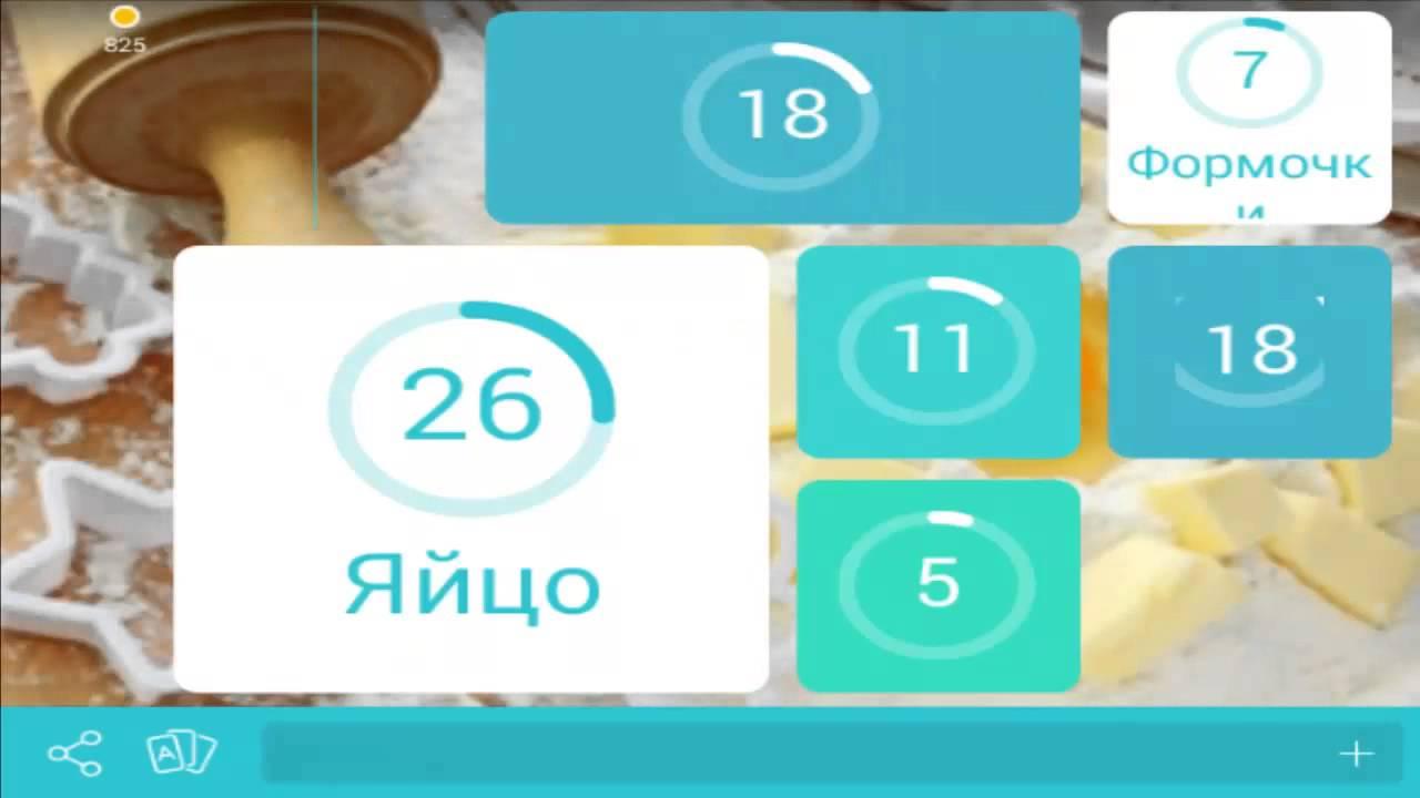 решебник игра 94
