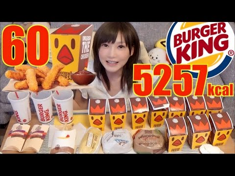 [MUKBANG] Burger King Launches New Chicken Fries! Also Some Whoppers and Yummy Custard Pies 5257kcal