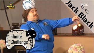 [Infinite Challenge] 무한도전 - 'Jack Black' water ball a header! 20160130