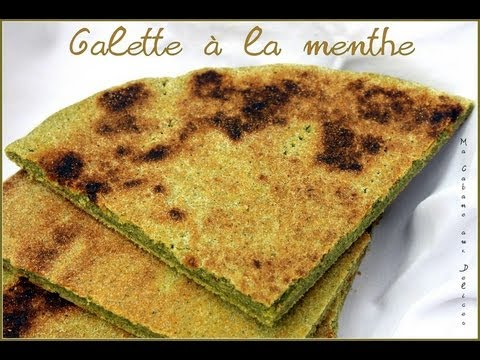 Recette galette ou pain aux herbes kabyle bread with for Cuisine kabyle