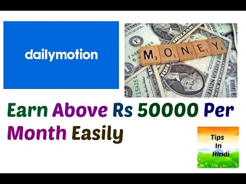 Earn Over Rs 50000 Per Month From Dailymotion | Easy work Like youtube
