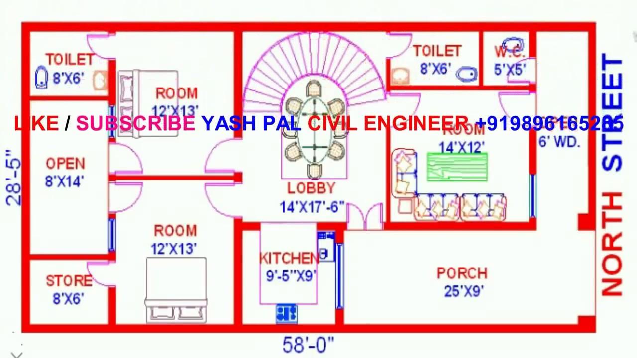Vastu North Face House Map 28x58 Youtube