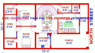 VASTU NORTH FACE HOUSE MAP 28X58
