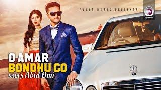 O Amar Bondhu Go | SADI Feat. Abid Omi | Piran Khan | Bangla New Song | 2017
