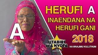 vuclip Ijue Herufi A na Herufi Zisizoendana  - S01EP26 - Utabiri wa Nyota na Mnajimu Kuluthum