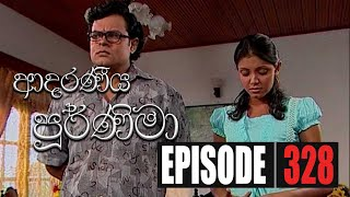 Adaraniya Poornima | Episode 328 06th October 2020 Thumbnail
