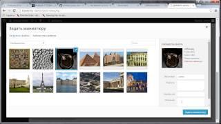 видео 6 лучших бесплатных плагинов WordPress для создания Галереи изображений в 2016