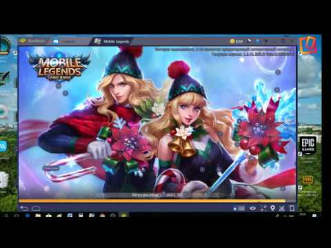 MOBILE LEGENDS как играть на ПК без телефона
