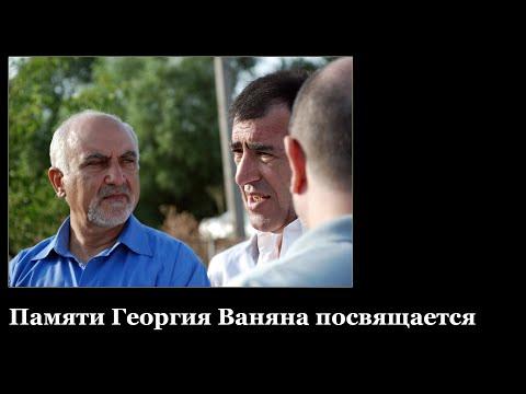 Беседа с Паруйром Айрикяном