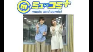 声優・豊崎愛生さんが登場!ミューコミ2013 9 26