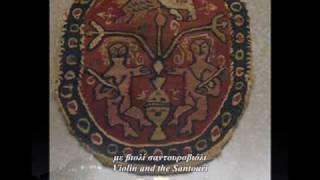 The Byzantine Empire; Millennium of Glory : 330 - 1453