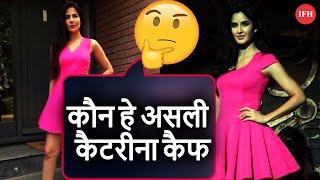 Alina Rai Reacts On Look-alike Katrina Kaif | IFH