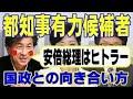 【拉致問題】小池百合子都知事、この声よ!届け!北朝鮮向け短波放送の公開収録で歌声披露