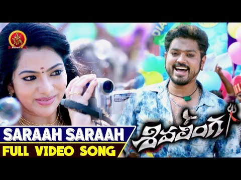 Shivalinga Telugu Songs || Saraah Saraah Video Song || Raghava Lawrence, Ritika Singh