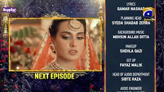 Khuda Aur Mohabbat - Season 3 - Ep 15 Teaser - Digitally Presented by Happilac Paints - 14th May 21