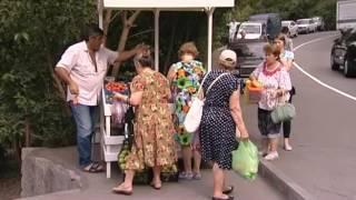 Торговых социальных рядов в Сочи станет больше. Новости Эфкате Сочи(, 2016-08-25T14:41:18.000Z)