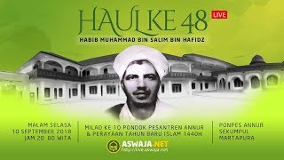 Haul 48 Habib Muhammad bin Salim bin Hafidz, Ponpes Annur Sekumpul Martapura
