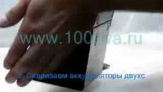 видео Apc smart ups 750 инструкция, замена батареи, apc smart ups 700, ибп, цена