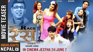 RACE - New Nepali Movie Teaser 2019 | Neeta Dhungana, Puspaa Limbu, Jiaan & Ajes Sainju
