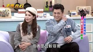 【訂閱民視綜藝官方頻道Subscribe FTVENTERTAINMENT 】: https://goo.gl...