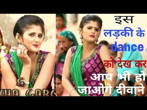Chutki bajana chhor De (new song) album