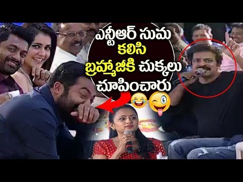 Jr NTR and Suma Funny Conversation With...