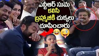 Jr NTR and Suma Funny Conversation With Actor Brahmaji | #NTR28 | NTR Trivikram Movie